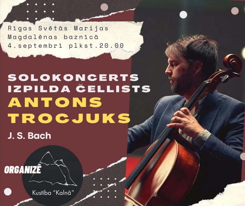 Antons Trocjuks, solokoncerts
